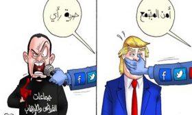 مفاوضات سد النهضة تحولت لكوميديا سوداء … وذكرى ثورات الربيع يداهمها كورونا