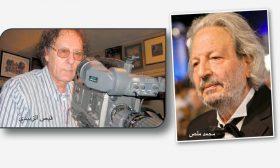 إشكالية تجديد الخطاب الجمالي في الفيلم العربي