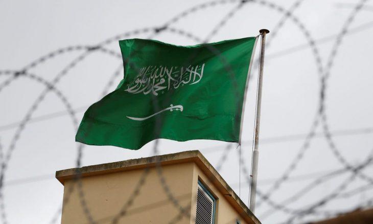 اعدام، السعودية، حقوق الانسان، حربوشة نيوز
