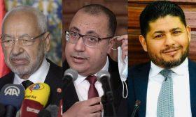 محمد عمّار: لن نمنح الثقة للحكومة الجديدة والمشّيشي أصبح عصفور «النهضة» الجديد