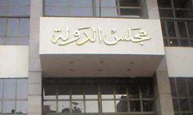 تعديلات قانون الأحوال الشخصية تثير جدلا في مصر