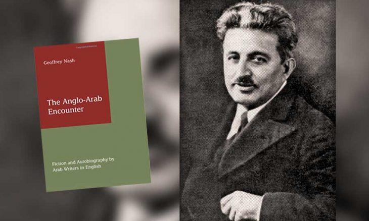 بعد الاستشراق: «كتاب خالد» لأمين الريحاني