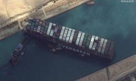 """مصر.. إعلان نتائج التحقيقات في """"السفينة الجانحة"""" الخميس"""