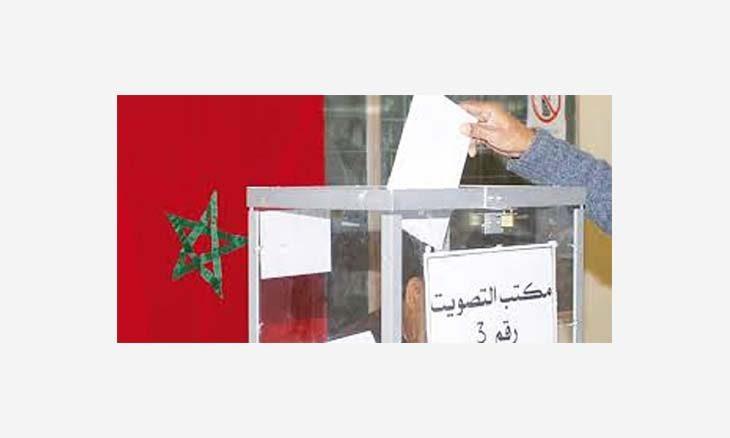 المغرب: ماذا بعد حسم المحكمة الدستورية بدستورية القاسم الانتخابي؟