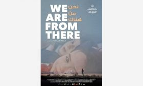 الوثائقي «نحن من هناك»: هجرة حائرة بين عالمين