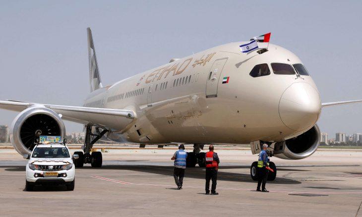 أول طائرة ركاب إماراتية تصل إسرائيل- (صور وفيديو)