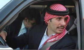 """الأردن.. حمزة الأمير الأكثر ظهورا """"قيد الإقامة الجبرية"""""""
