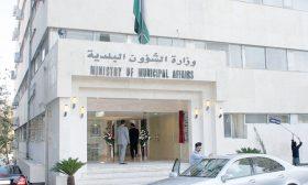 حل مجالس بلديات الأردن: غمزة ديمقراطية بانتظار انتخابات الخريف فهل تحضر «الهندسة» مجددا؟