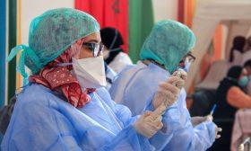 المغرب: التقدم في التطعيم الجماعي واستقرار الحالة الوبائية يشجعان على التخفيف التدريجي من القيود الاحترازية