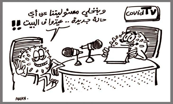 المتصهينون العرب في مركب نتنياهو الغارق… والمقاومة تقود الشعوب لساعة الخلاص