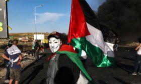 إنها فلسطين