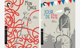 أسلوب الفرنسي جاك تاتي الخاص: بدأ بـ«يوم الاحتفال» وترسخ بـ«خالي»