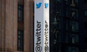 تويتر تعلّق حسابات تُعيد نشر أقوال لترامب بعد حظره نهائياً على المنصة