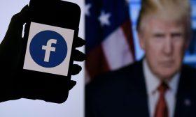 مجلس الإشراف على فيسبوك يصدر اليوم قراره بشأن حساب ترامب