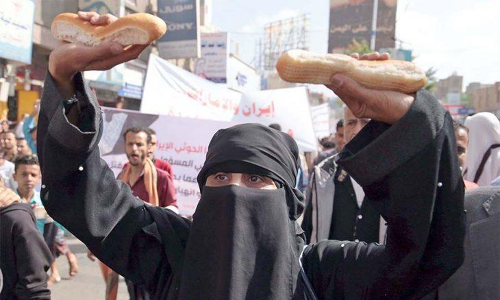 اليمن.. المئات يتظاهرون في تعز تنديدا بالفساد وتدهور الخدمات