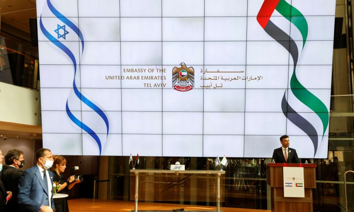 الإمارات تفتتح سفارتها في تل أبيب- (صور وفيديو)