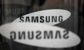 سامسونغ تعتزم طرح اثنين من الهواتف الذكية القابلة للطي بأسعار منخفضة