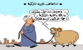 آبي أحمد أفسد على المصريين إحساسهم بالأضحى… وفي العيد غابت البهجة وحضر القلق