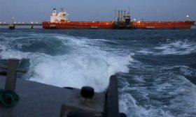 شركة صينية مُدرجة على القائمة الأمريكية السوداء تلعب دوراً محورياً في تسويق نفط إيران وفنزويلا
