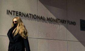 «صندوق النقد الدولي» يقر إصلاحات لبرنامج الإقراض المُيسّر للبلدان منخفضة الدخل