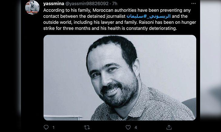 أحكام بالسجن خمس وست سنوات بحق اثنين من صحافيي المغرب
