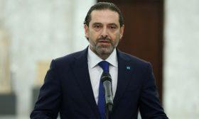 أزمة الحكومة اللبنانية.. هل تخلت السعودية عن الحريري؟