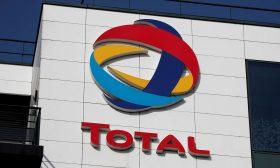 الحكومة العراقية توافق على التعاقد مع شركة توتال الفرنسية لتنفيذ مشاريع كبرى