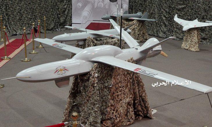 التحالف بقيادة السعودية يدمر 3 طائرات مسيرة أطلقها الحوثيون