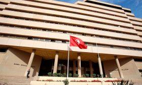 المركزي التونسي يحذر: قانون إنعاش الاقتصاد يؤثر على التزاماتنا الدولية