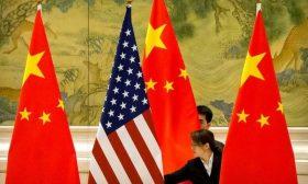 """بكين تدعو واشنطن إلى الكف عن """"شيطنتها"""" خلال أول زيارة لمسؤولة أمريكية رفيعة"""