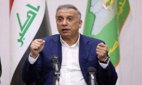 رئيس الوزراء: العراق يريد أن تحل شركة أمريكية محل إكسون عندما تغادر