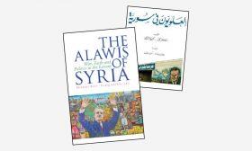 كتاب «العلويون في سورية»… ما الجديد؟