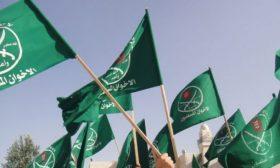 محكمة مصرية تقضي بإعدام 24 عضوا في جماعة الإخوان المسلمين