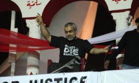 جماعات حقوقية وأسرة معارض بحريني مضرب عن الطعام يطالبون المنامة بالإفراج عنه