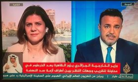 الجزيرة تعود للبث من مصر وتعين الفلسطينية شيرين أبو عاقلة مراسلة من القاهرة