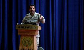 التحالف بقيادة السعودية يعلن تدمير مسيّرة حوثية باتجاه المملكة