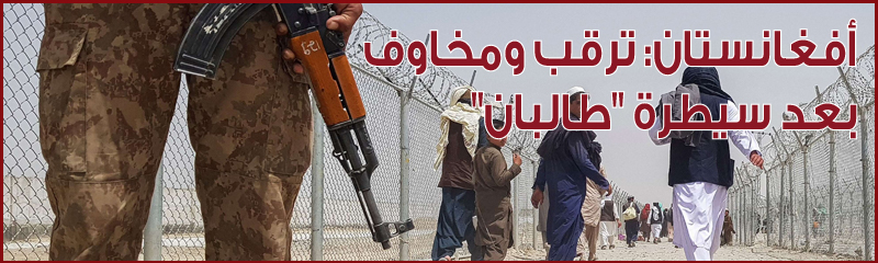 """بايدن متوعّداً منفّذي هجوم كابول: """"سنطاردكم ونجعلكم تدفعون الثمن""""- (فيديو) بايدن متوعّداً منفّذي هجوم كابول: """"سنطاردكم ونجعلكم تدفعون الثمن""""- (فيديو)  واشنطن- """"القدس العربي"""": أكد الرئيس الأمريكي جو بايدن أن الولايات المتحدة  افغانستان-2"""