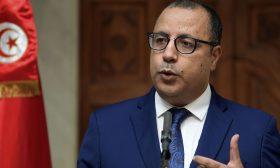 هيئة حقوقية تونسية تدعو لتزويدها بمعلومات حول وضع المشيشي