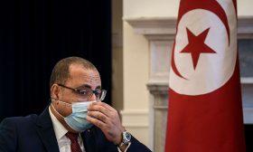 """هاشتاغ """"وينو المشيشي"""" يتصدر مواقع التواصل.. وتونسيون يطالبون بالكشف عن مصير رئيس الحكومة المُقال- (تغريدات)"""