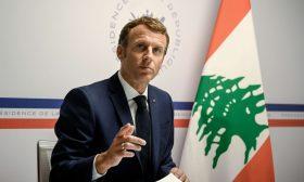 مكتب الرئيس الفرنسي: مؤتمر المانحين للبنان يجمع 370 مليون دولار