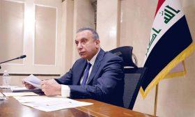 العراق: إجبار جندي على الاعتراف بقتل زوجته الحيّة
