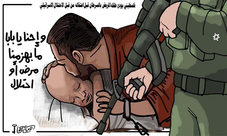 فلسطيني يودع طفله المريض بالسرطان قبل اعتقاله من قبل الاحتلال الإسرائيلي