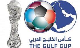 خليجي 25: تأجيل البطولة إلى يناير 2023 لازدحام الروزنامة