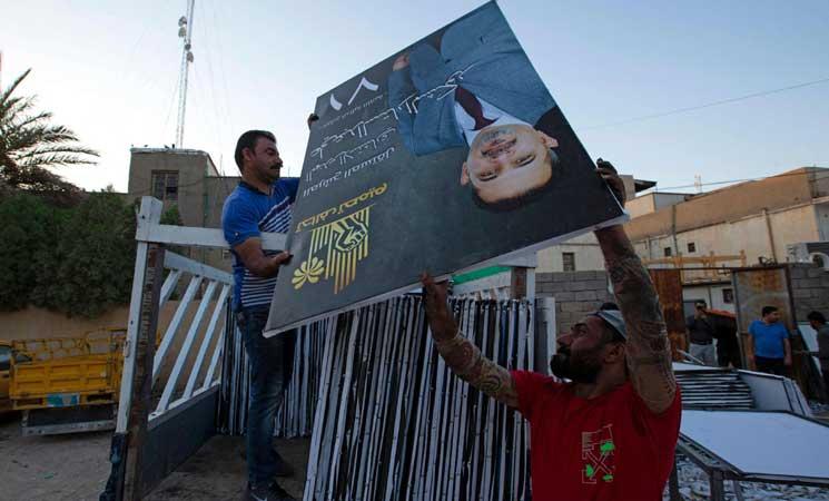 مسؤول: أكثر من 500 مراقب عربي ودولي لمراقبة الانتخابات العراقية المقبلة