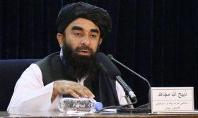 """""""طالبان"""": استئناف الرحلات الدولية من مطار كابول قريبا"""