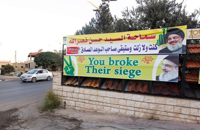 تلفزيون المنار: حزب الله بدأ إدخال الوقود الإيراني إلى لبنان