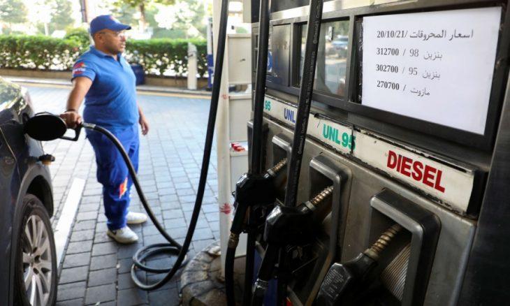 بسبب غلاء الوقود.. قطاع النقل في لبنان يضرب عن العمل الأربعاء