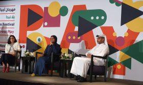 """مهرجان """"أجيال"""" للسينما في قطر يعرض 85 فيلماً من 44 دولة ويشق طريقه نحو العالمية"""
