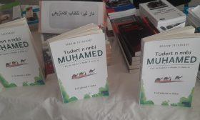 الأول بالأمازيغية.. كتاب جزائري يرصد سيرة النبي محمد وحياته