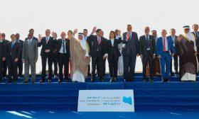 البيان الختامي لـ«مؤتمر دعم الاستقرار» في طرابلس يشدّد على احترام السيادة الليبية ورفض التدخلات الأجنبية